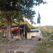 ..knajpka Antka w Walilabou Bay (St. Vincent)